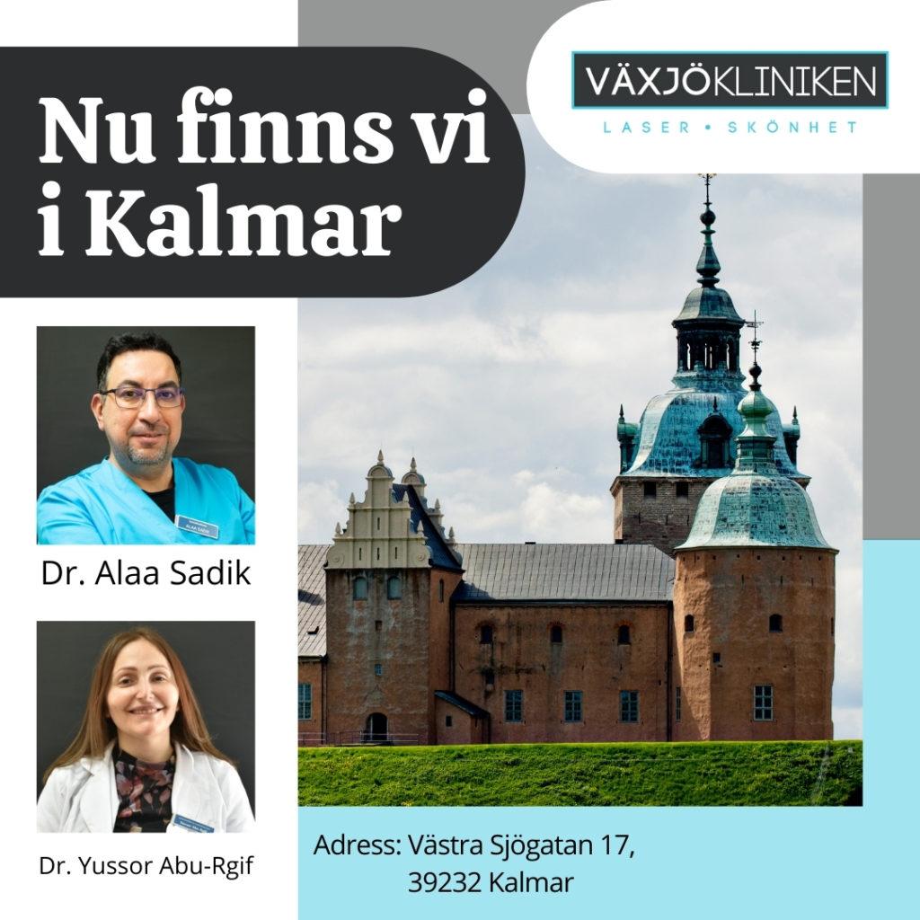 Växjökliniken i Kalmar